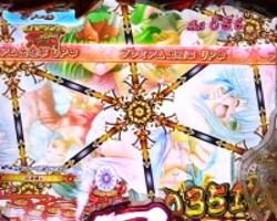 CR戦国乙女5 乙女ZONE