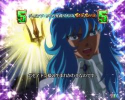 CR聖闘士星矢4 ポセイドン系リーチ