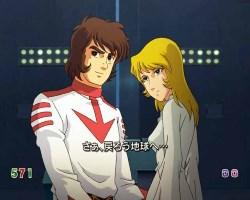 CRフィーバー宇宙戦艦ヤマト 全回転リーチ