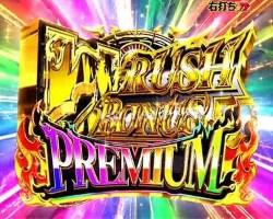 CR桃剣斬鬼 7RUSH BONUS PREMIUM