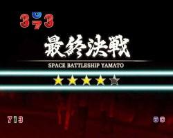CRフィーバー宇宙戦艦ヤマト 最終決戦リーチ