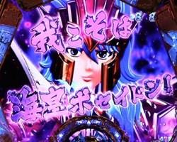 CR聖闘士星矢4 キャラカットイン予告