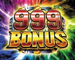 CR銀河鉄道999 999BONUS