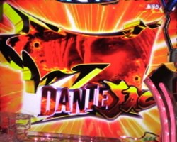 CRデビルメイクライ4 DANTE JAC