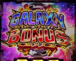 CR銀河鉄道999 GALAXY BONUS