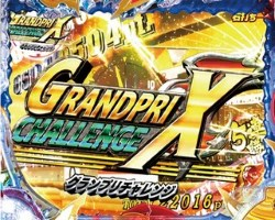CRモンキーターン神速の勝利者 GRANDPRI CHALLENGE