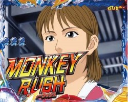 CRモンキーターン神速の勝利者 MONKEY RUSH
