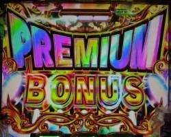 CR銀河鉄道999 PREMIUM BONUS