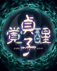 CRリング呪縛RUSH 貞子覚醒