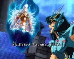 CR聖闘士星矢4 紫龍VSクリシュナ