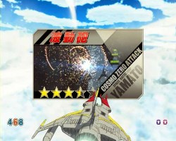 CRフィーバー宇宙戦艦ヤマト コスモゼロアタック