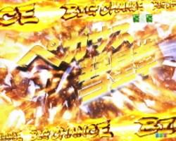CR聖闘士星矢4 VS海将軍リーチ