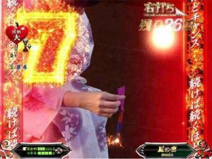 R-18 Honey ver. 線香花火ZONE