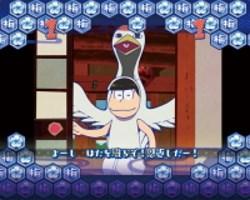 CRおそ松さん~はじまりはじまり~ 鶴の恩返しリーチ