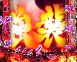 CRバジリスク~甲賀忍法帖~天膳の章 伊賀強襲