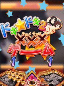 PA喰霊-零- 葵上 ×××ゲームリーチ
