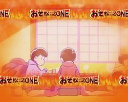CRおそ松さん~はじまりはじまり~ おそ松ZONE疑似連