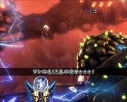 P新鬼武者 超・蒼剣 覚醒リーチ