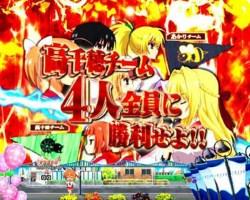 CR緋弾のアリアAA Quartette Battleイベント