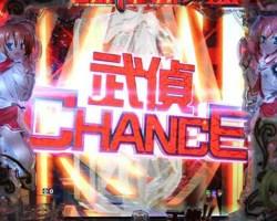 CR緋弾のアリアAA 武偵CHANCE