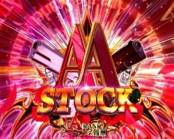 CR緋弾のアリアAA AA STOCK