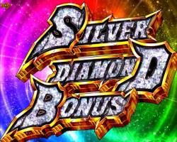 CRシルバーダイヤモンド SILVER DIAMOND BONUS