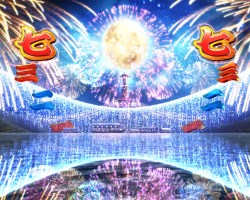 CR新夏祭り もえ超花火リーチ