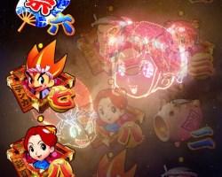 CR新夏祭り テンカステップアップ予告