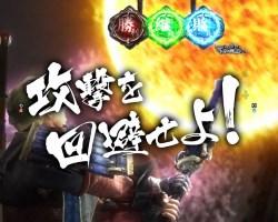 P新鬼武者 超・蒼剣 幻魔王バトル