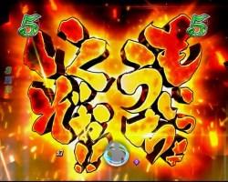 CRAKB48誇りの丘 よっしゃぁいくぞぉ!超絶SPリーチ
