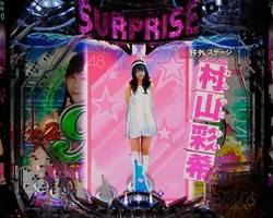 CRAKB48誇りの丘 ステージ衣装ステップアップ予告