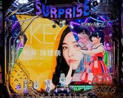 CRAKB48誇りの丘 アイキャッチ予告