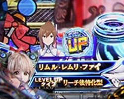 CRスターオーシャン4 保留先読み予告