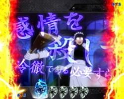 CRブラックラグーン3 バレットバレエ連続予告