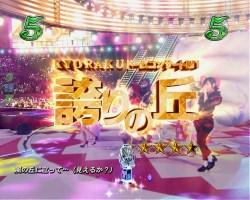 CRAKB48誇りの丘 SURPRISEコンサート超絶SPリーチ