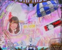 CRAKB48誇りの丘 タイマーチケット予告