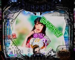CRAKB48誇りの丘 ボタンシャッター予告