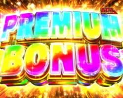CRブラックラグーン3 PREMIUM BONUS