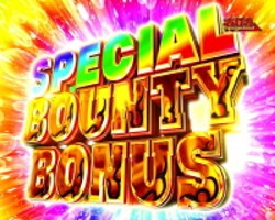 CRブラックラグーン3 SPECIAL BOUNTY BONUS