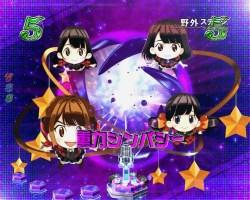 CRAKB48誇りの丘 ミニキャラリーチ