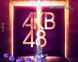 CRAKB48誇りの丘 扉開演予告