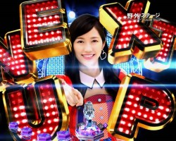 CRAKB48誇りの丘 NEXT連続予告