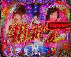 CRAKB48誇りの丘 同色チャンス目予告