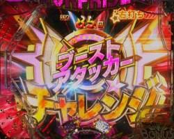 CRAKB48誇りの丘 ブーストアタッカーチャレンジ