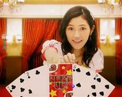 CRAKB48誇りの丘 カードチャレンジ