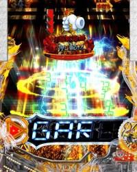 CR牙狼TSUK OF GODXX 翔撃CHANCE