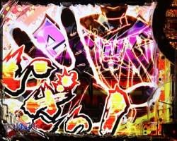 CRルパン三世LAST GOLD 銭形歌舞伎チャレンジ