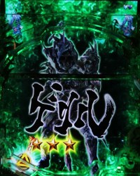 CR牙狼TSUK OF GODXX ホラーバトル