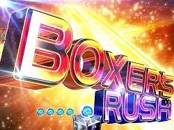 CRあしたのジョー2 BOXER'S RUSH