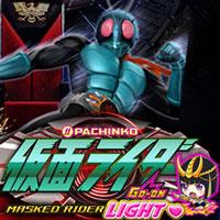 ぱちんこ 仮面ライダー GO-ON LIGHT